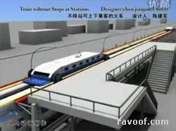 non stop train