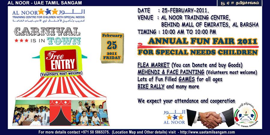 Al Noor Fun Fair 2011