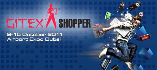 GITEX Shopper 2011